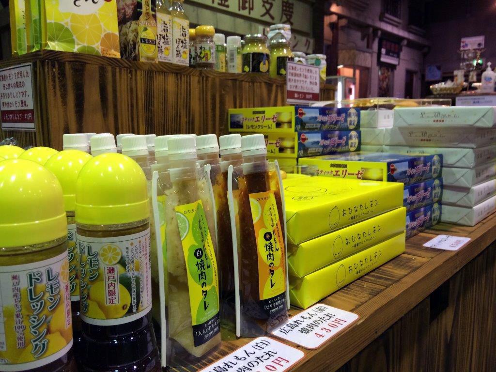 尾道・瀬戸田町の名産レモンを使ったおみやげも試食できます!