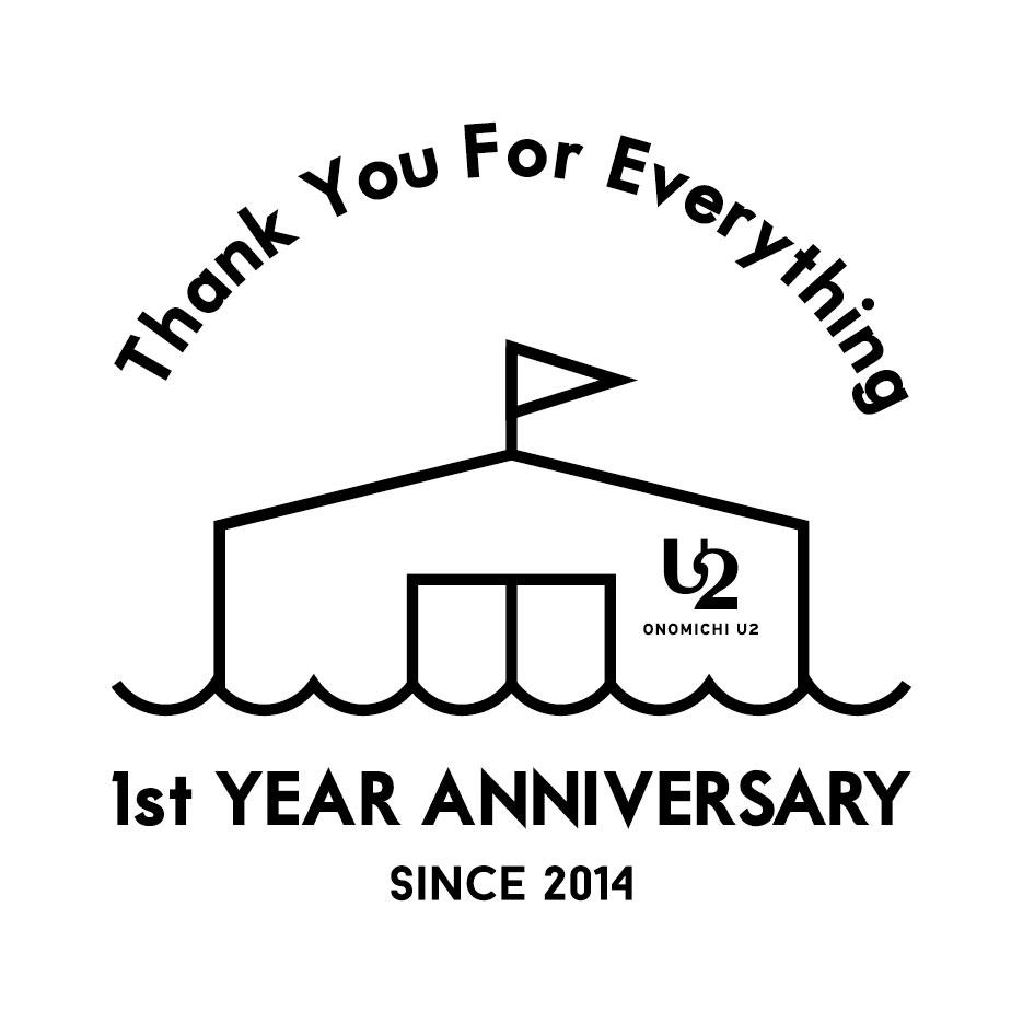 2015.3.22 ONOMICHI U2は1周年を迎えます。