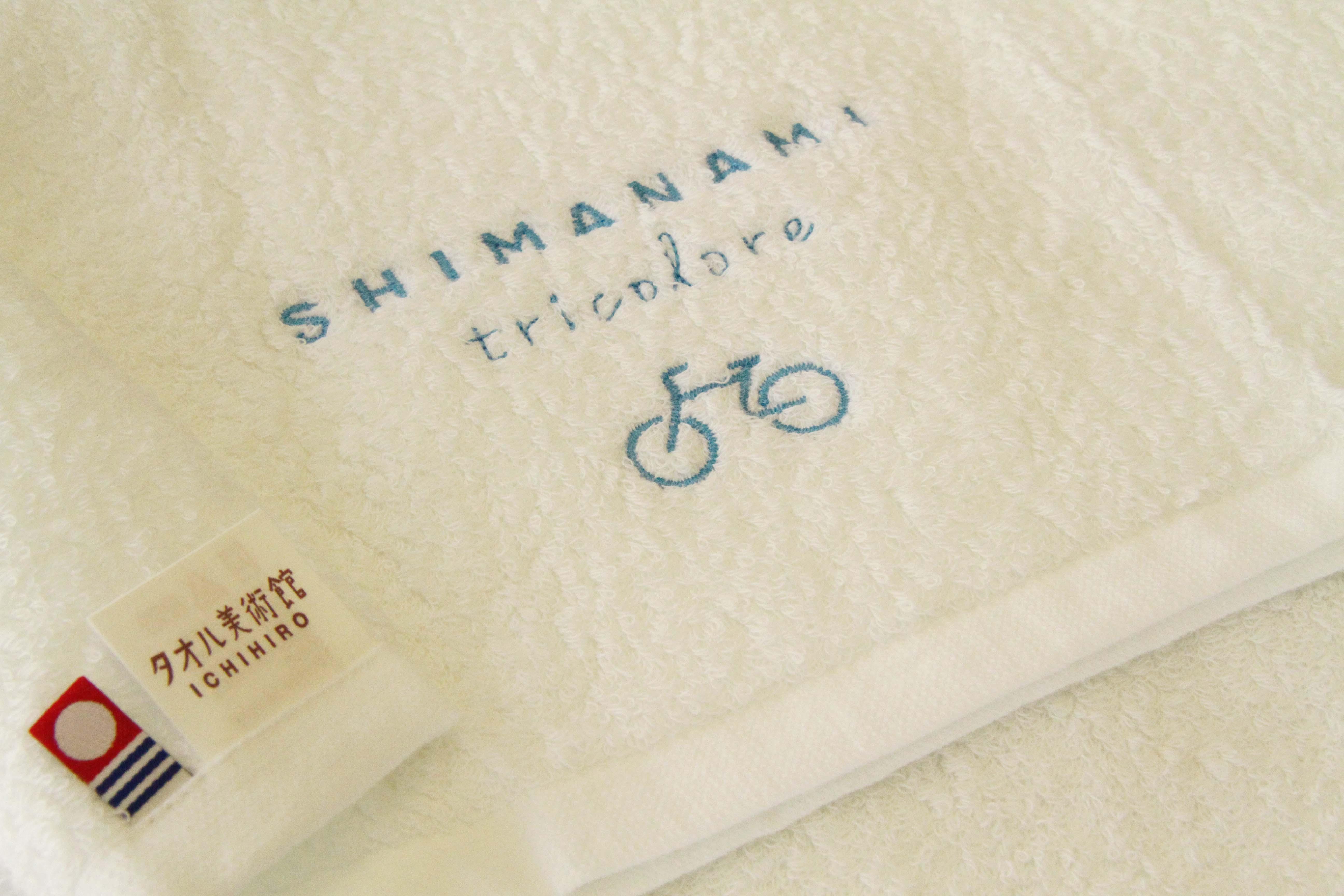しまなみ海道のサイクリングコース・ブルーラインをモチーフに新ブランド「しまなみトリコロール」のコットンタオルを販売開始
