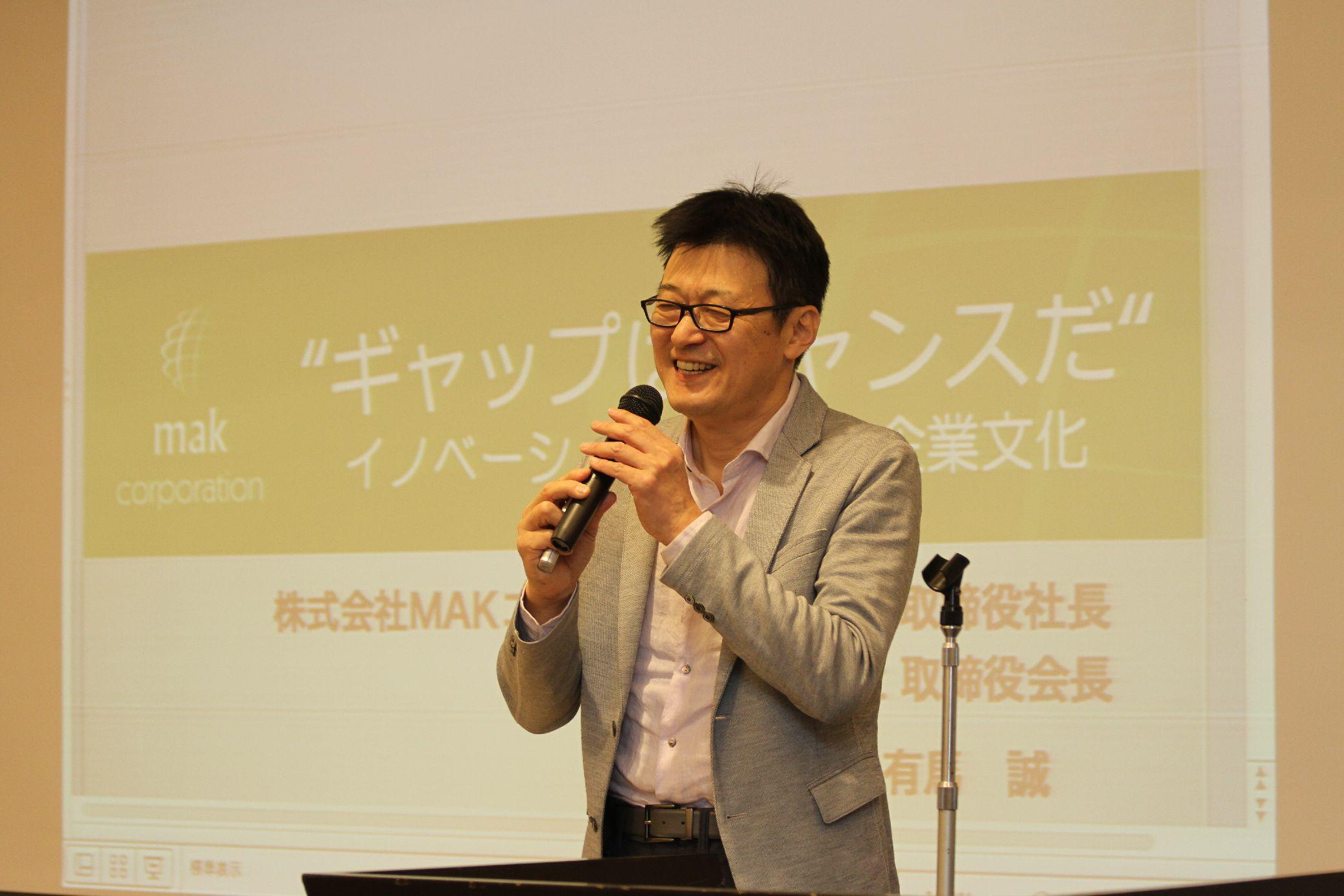 元グーグル日本法人社長の有馬 誠氏を講師に招き、第1回常石CSV講演会を開催~ツネイシホールディングス