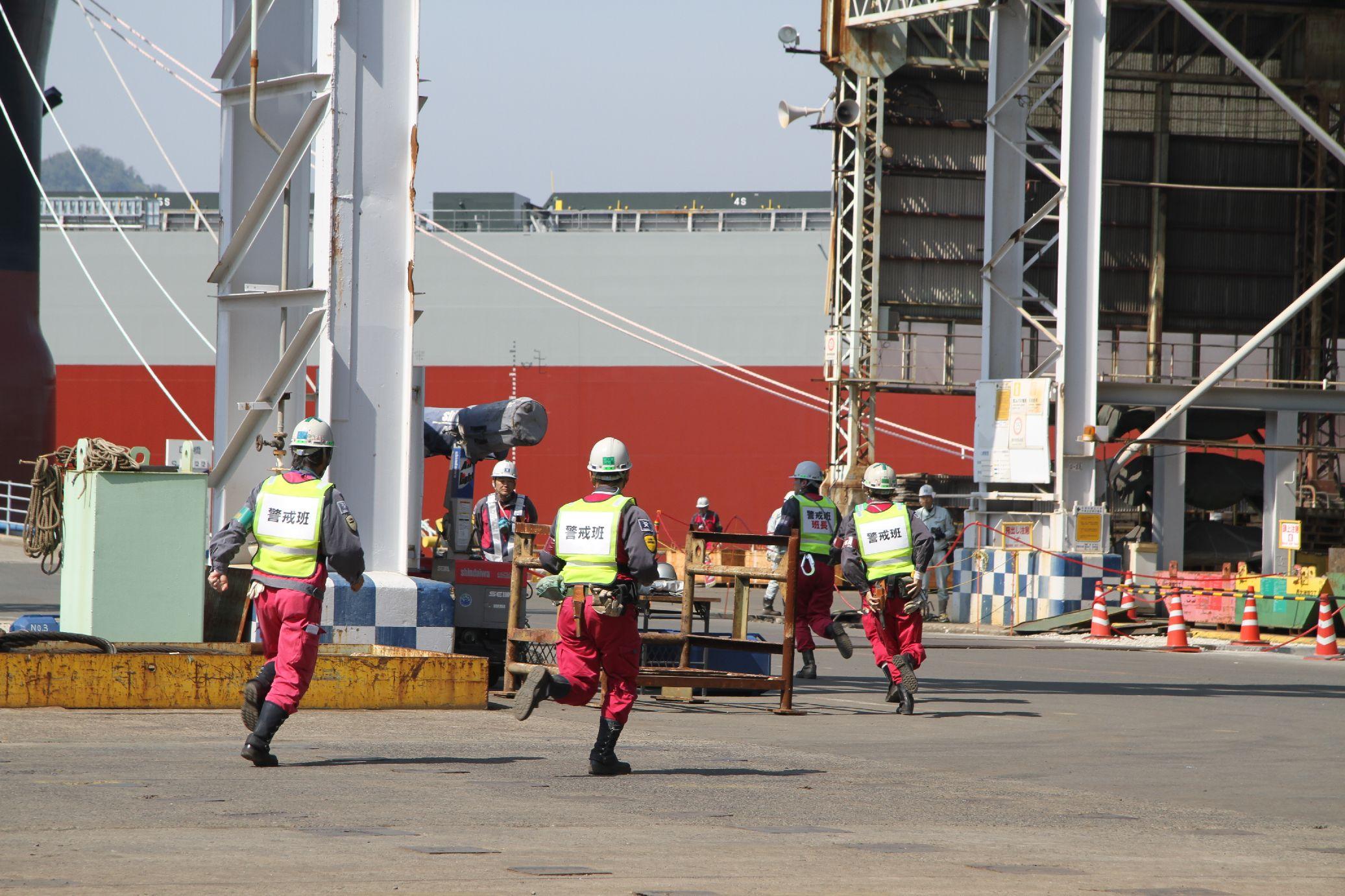 常石造船で福山西消防署協力のもと、総合防災訓練を実施