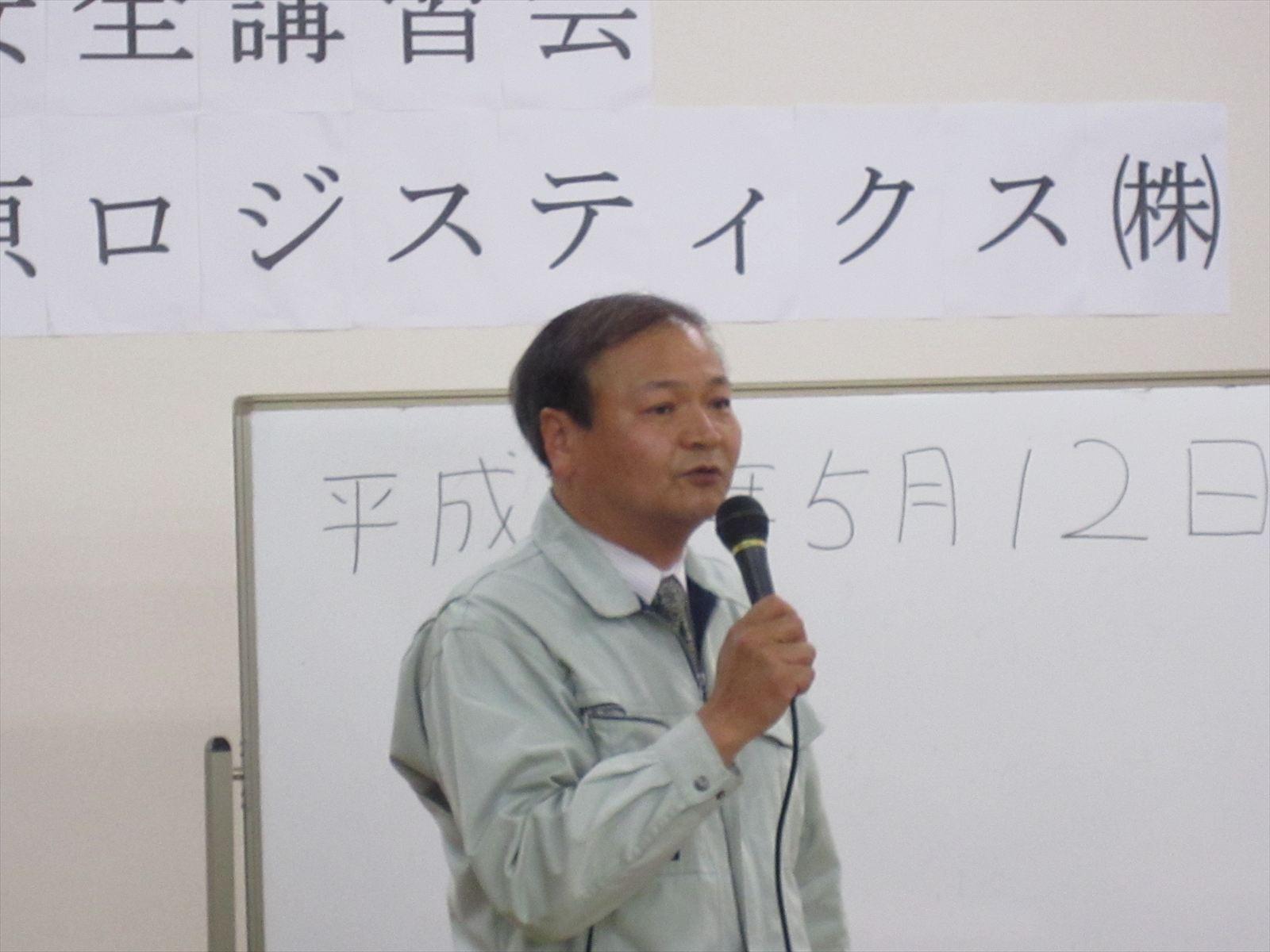 開会あいさつ:小幡正則常務取締役