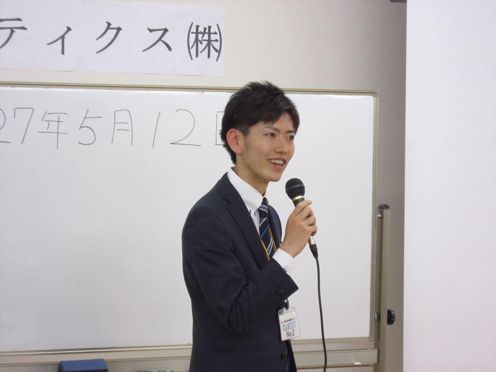 三井住友海上火災保険株式会社 広島支店 福山支社 坂本恭一主任