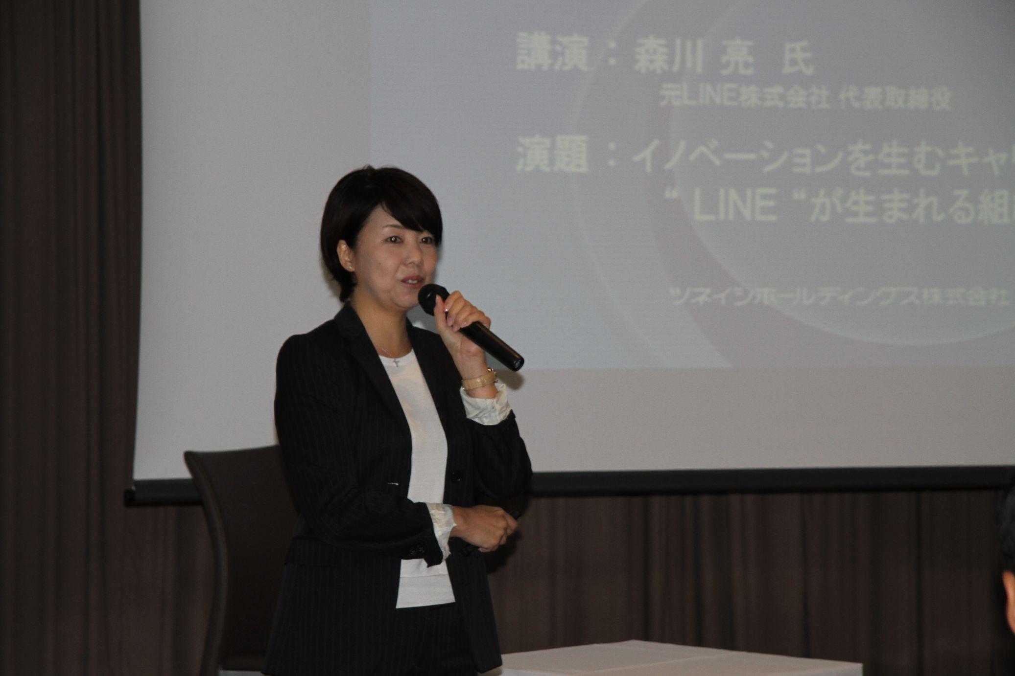ツネイシホールディングス 末松弥奈子代表取締役専務