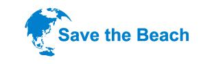 広島県初開催!「Save the Beach in シーパーク大浜」2015年7月4日。ビーチバレー西村晃一選手やインドアバレー越川優選手など現役トップ選手が本気のビーチバレーマッチ