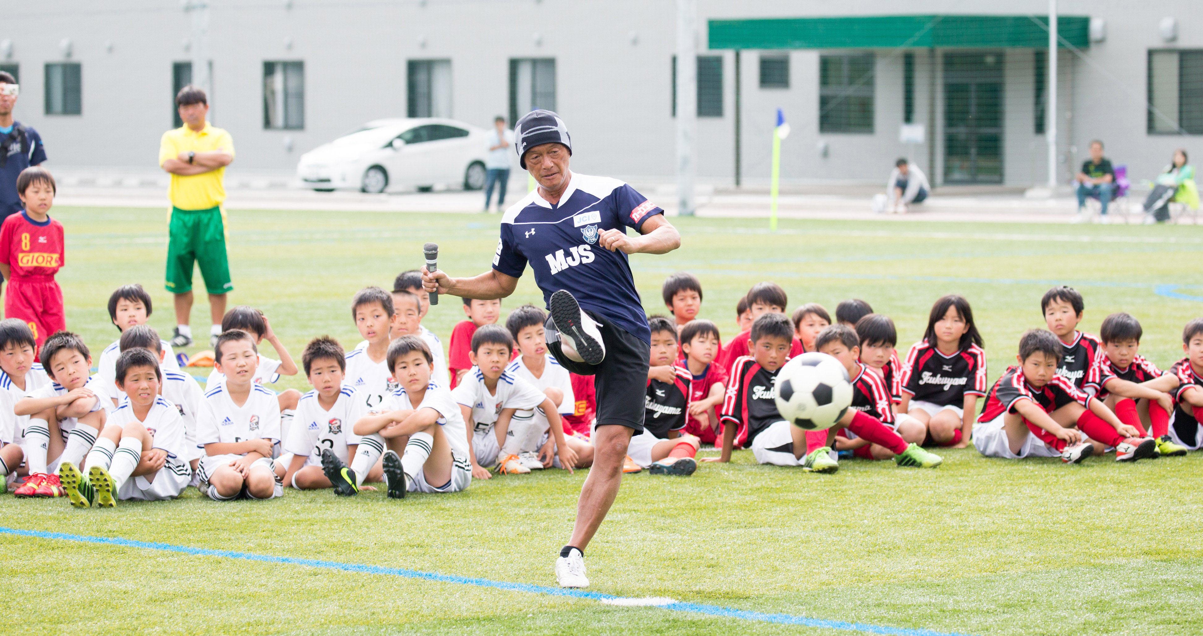 金田喜稔氏によるサッカークリニックの様子