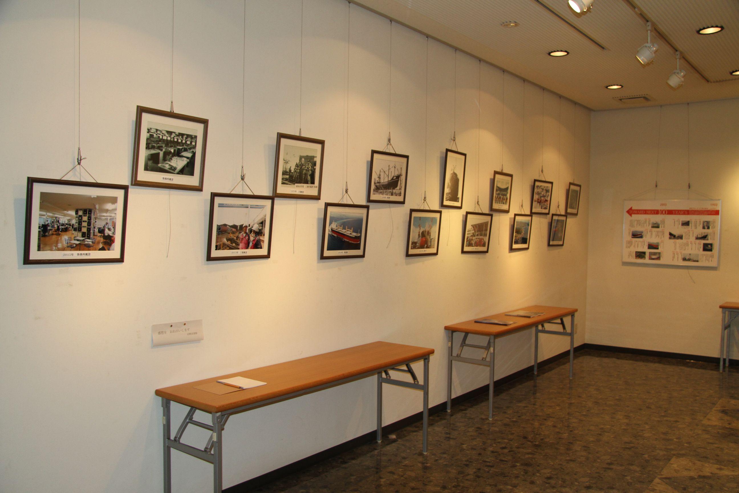 福山市沼隈図書館の企画展「造船・日本が誇るものづくり」に常石造船が協力