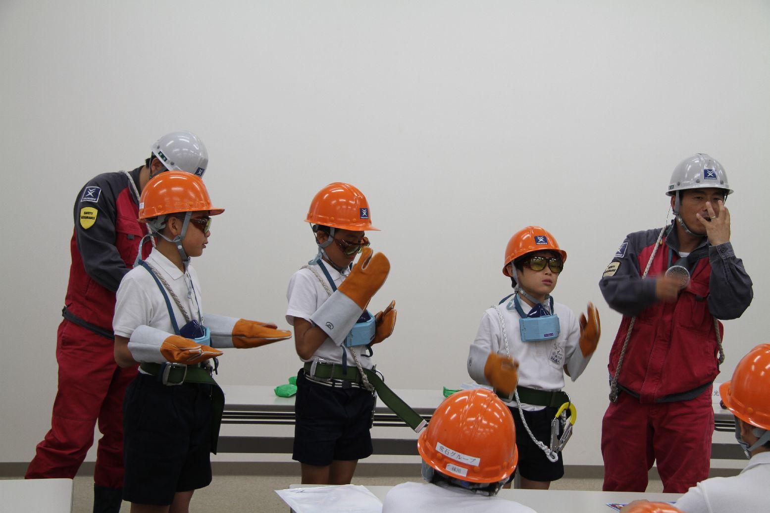 常石造船で保護具を装着を体験(2014年の様子)