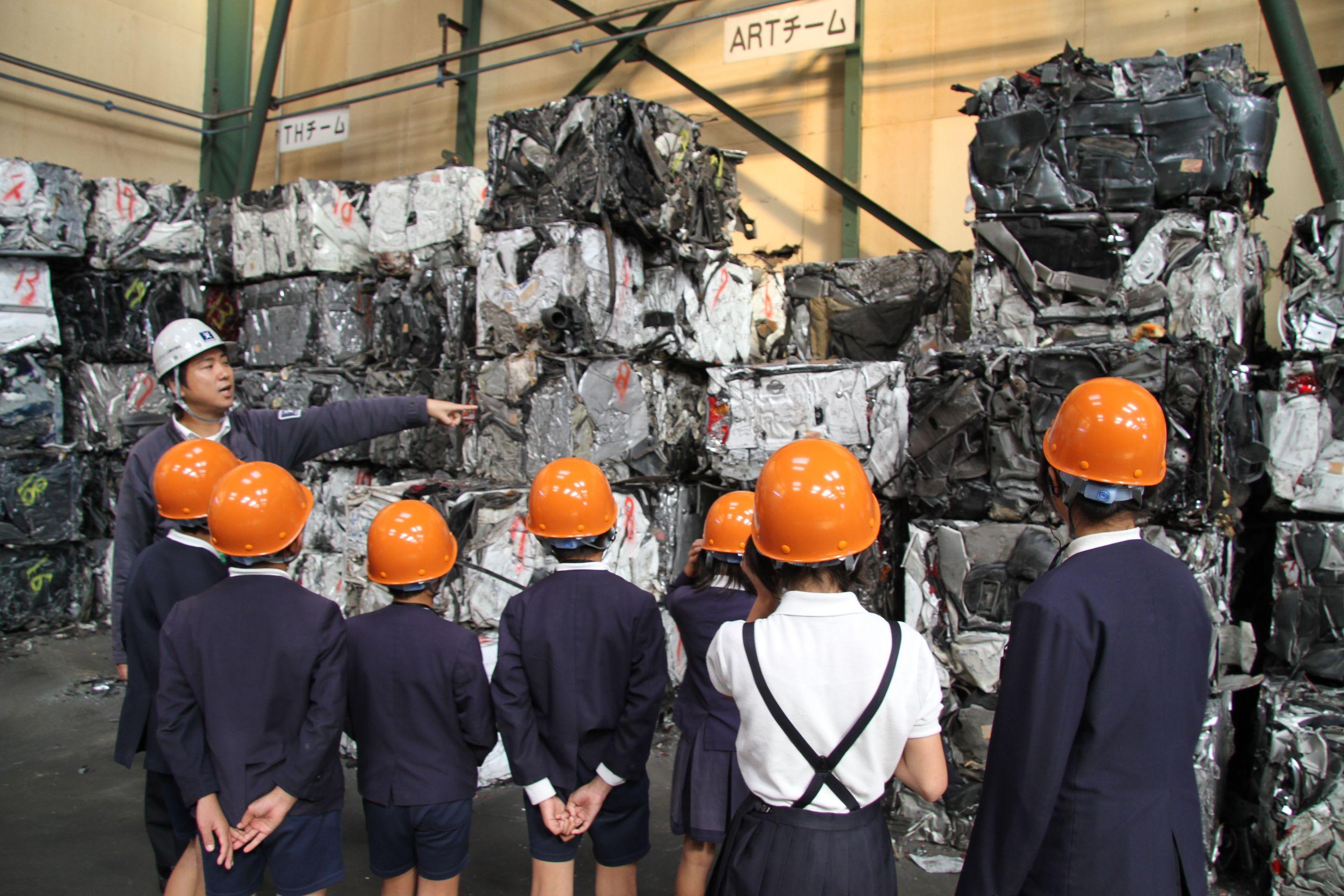ツネイシCバリューズ カーリサイクル工場の見学(2014年の様子)