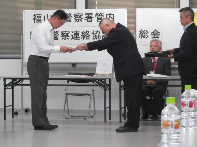 平成27年度「人の輪」運動 若手模範職員表彰を受賞~常石グループ