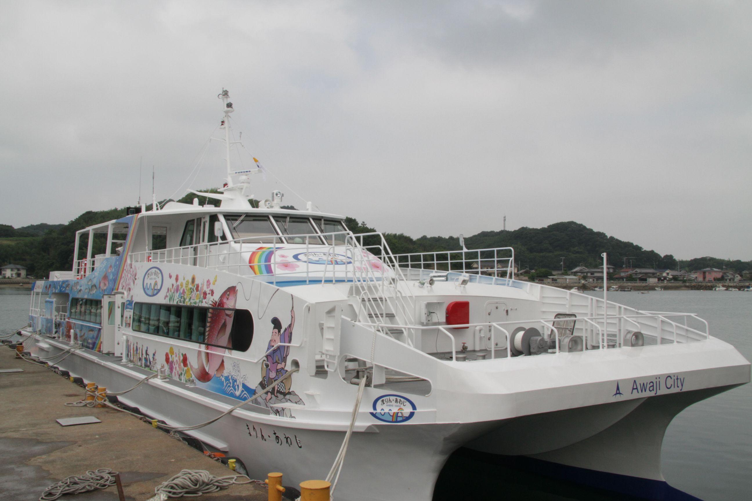 引渡前の明石海峡航路新船舶「まりん・あわじ」