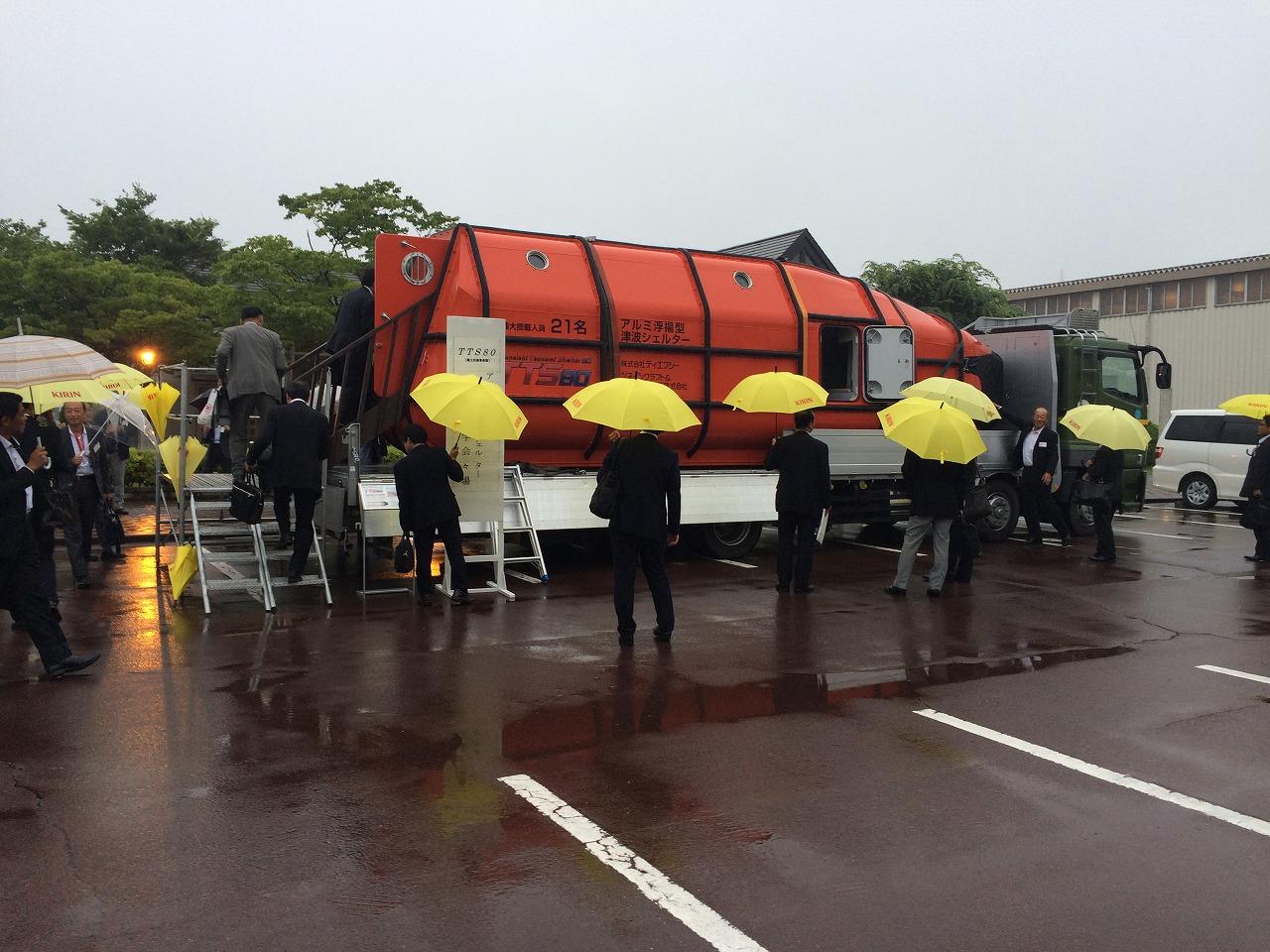 アルミ浮揚型津波シェルター「TTS80」を仙台で展示~常石商事