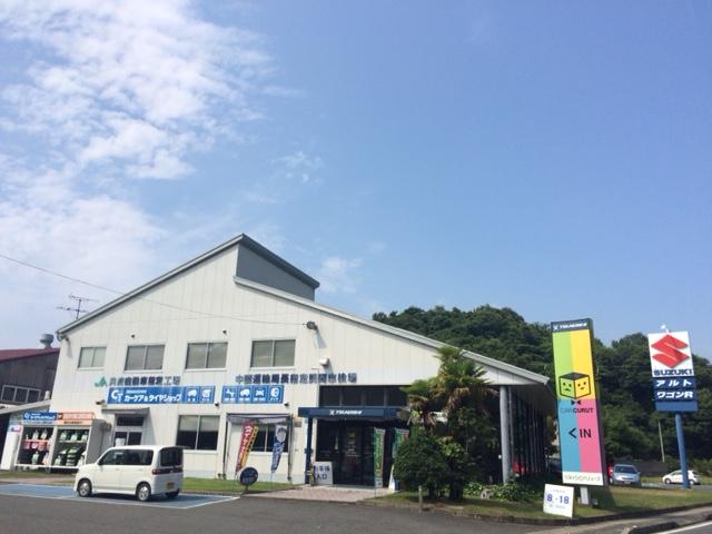 ツネイシCバリューズ、沼隈ショールーム夏季休業のお知らせ