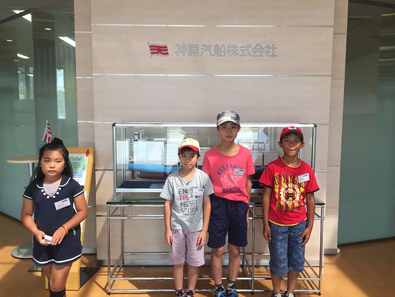 神原汽船のこどもの職場参観日に、従業員の子ども4人が参加