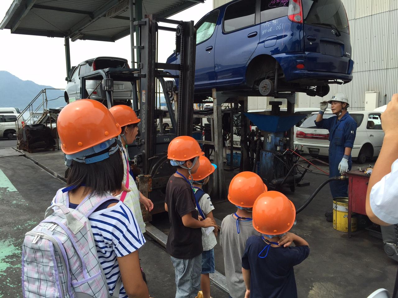 カーリサイクル工場の見学