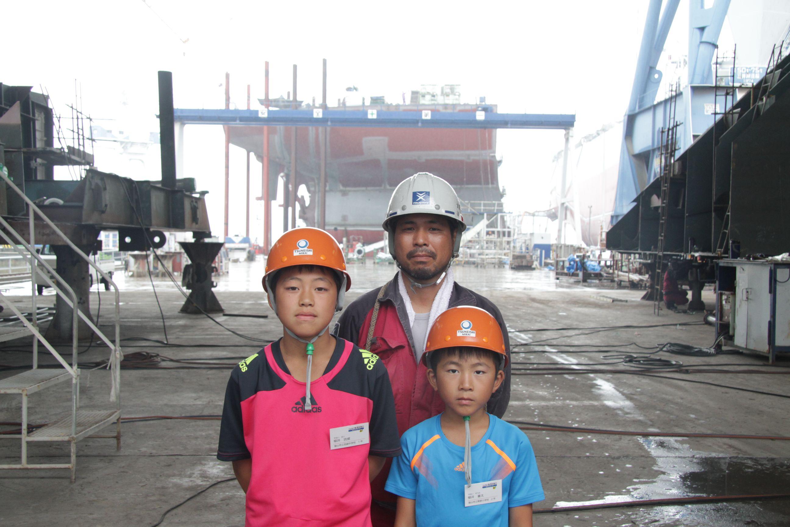 常石造船こどもの職場参観日には、協力会社の従業員の子ども8人が参加
