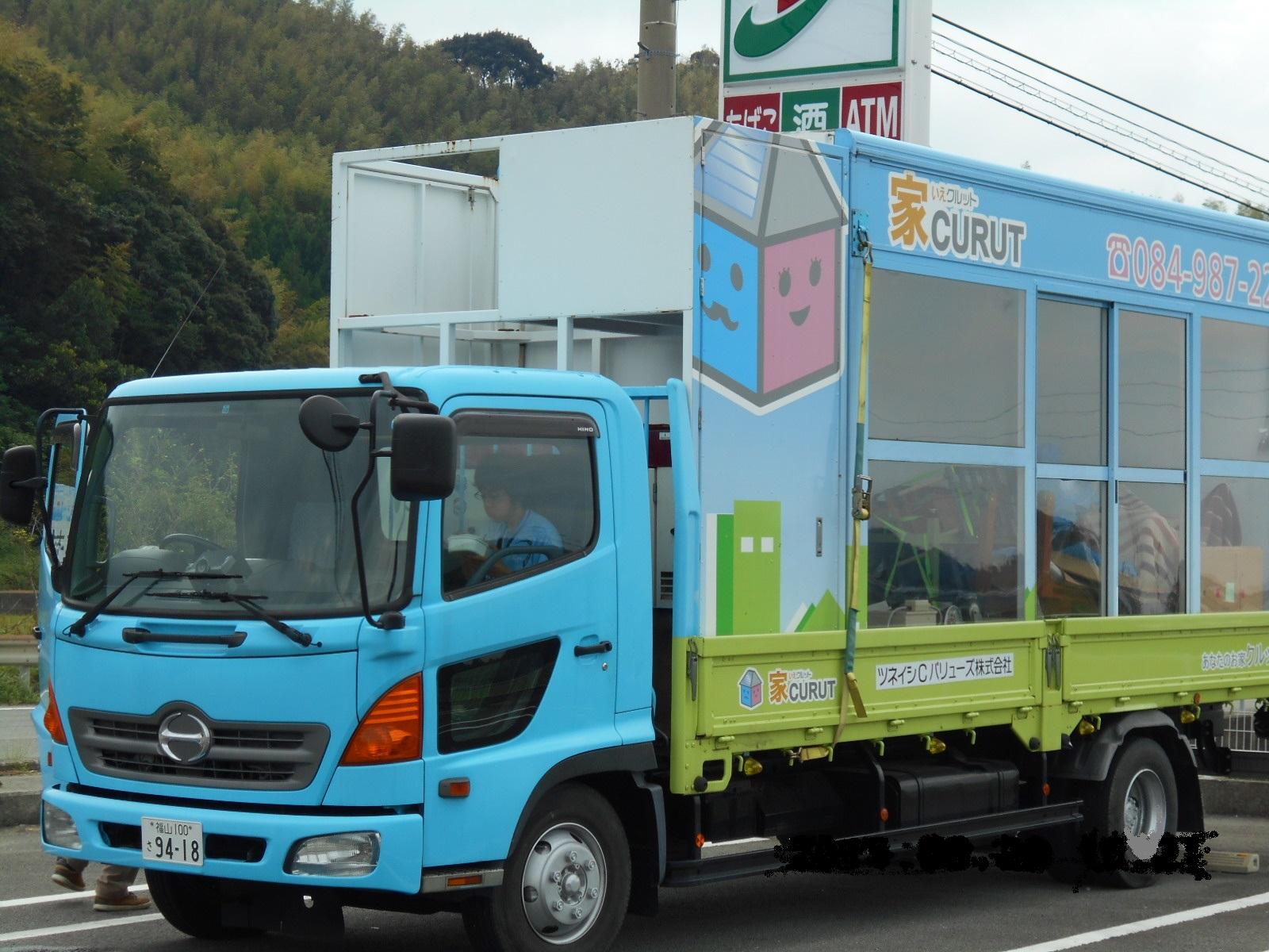ツネイシCバリューズの発電機を備えた移動式車両「家クルット君」がサポートカーで参加