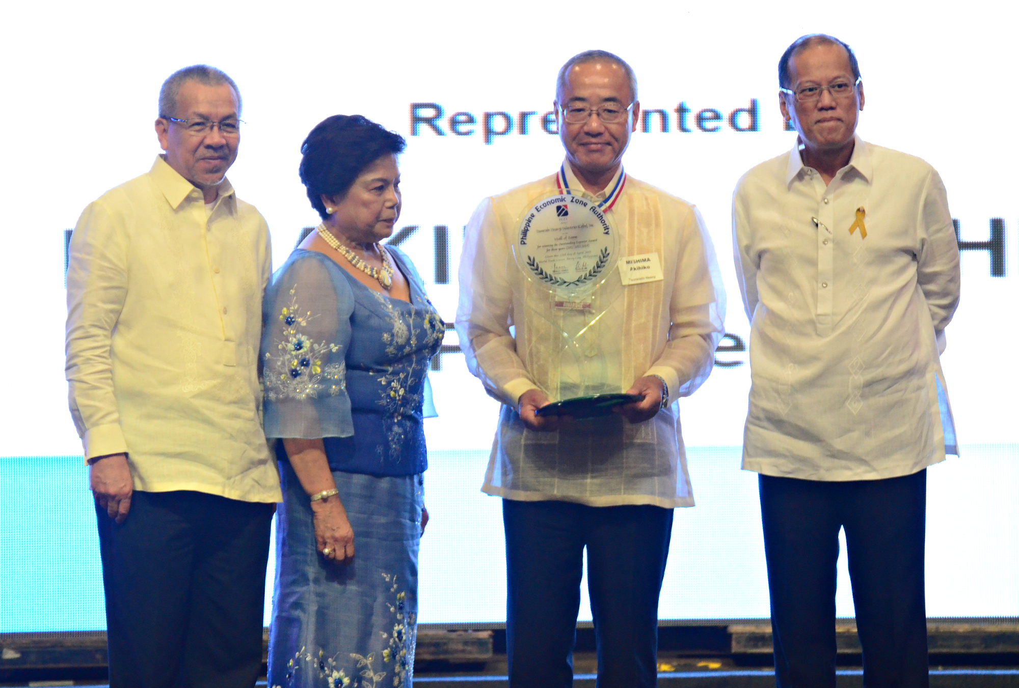 TSUNEISHI HEAVY INDUSTRIES (CEBU), Inc.が PEZA 2015「Outstanding Exporters Award賞」を受賞