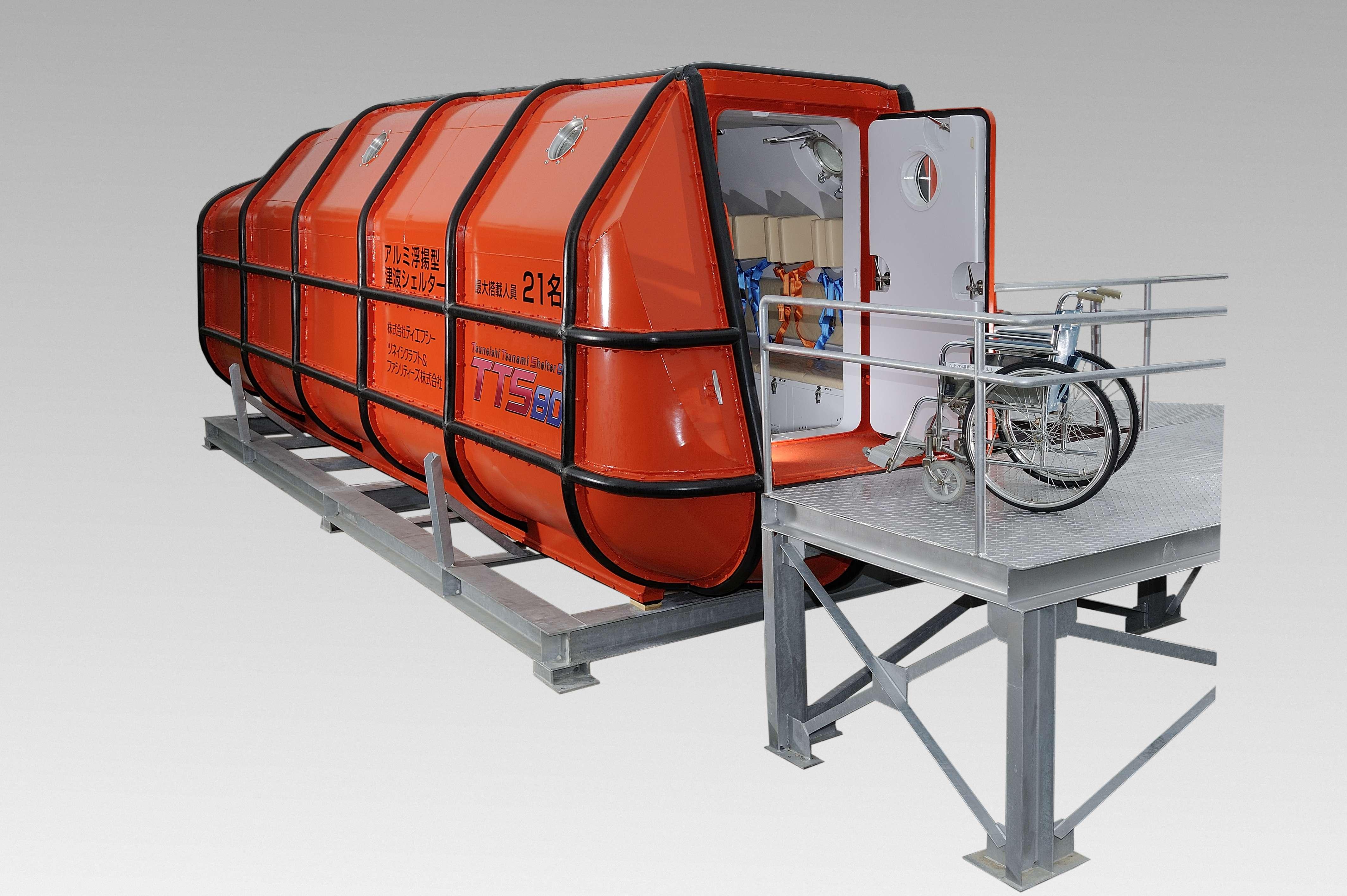 避難者のため最後まで残る誘導者などのために開発した津波シェルター