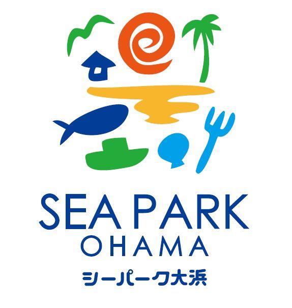 """秋だって海を満喫。海の公園で釣り体験に海の幸グルメ!秋の連休の""""シーパーク大浜""""海のイベントいっぱい。"""