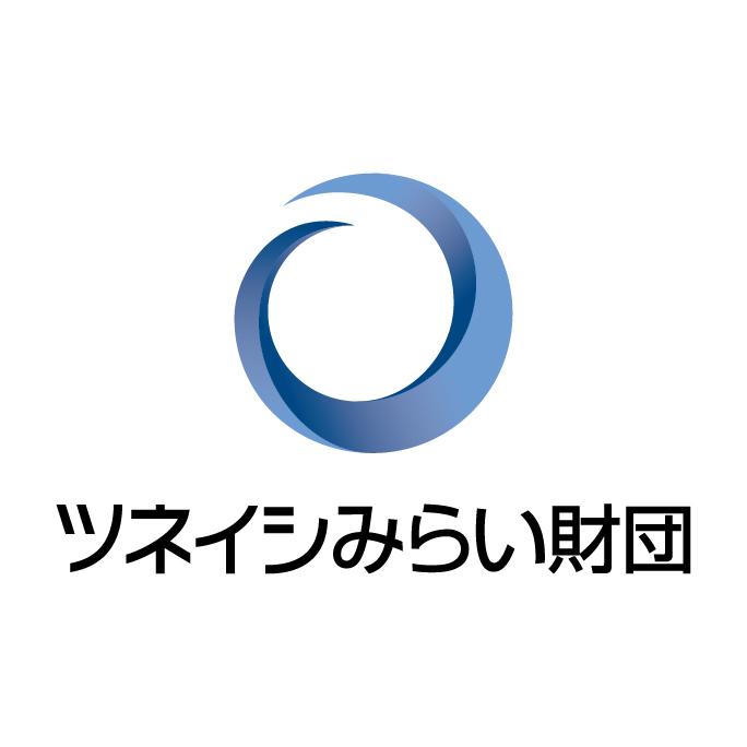 ツネイシみらい財団2016年度「尾道・鞆の浦地区 古民家再生・活用助成」募集開始