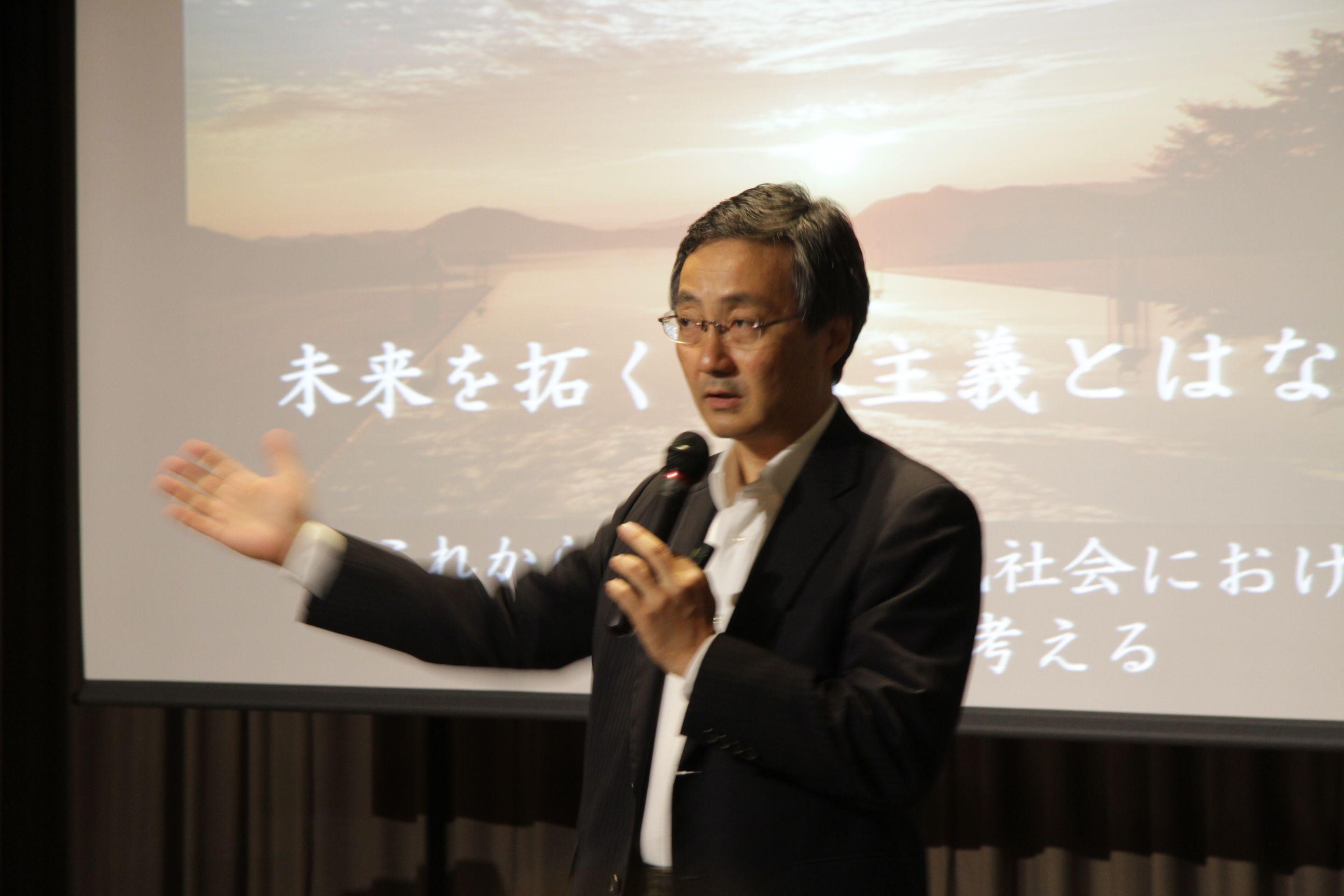 第5回常石CSV講演会は「未来を拓く資本主義とはなにか~これからの企業の地域社会における役割について考える~」をテーマにがコモンズ投信株式会社取締役会長の渋澤健氏が講演