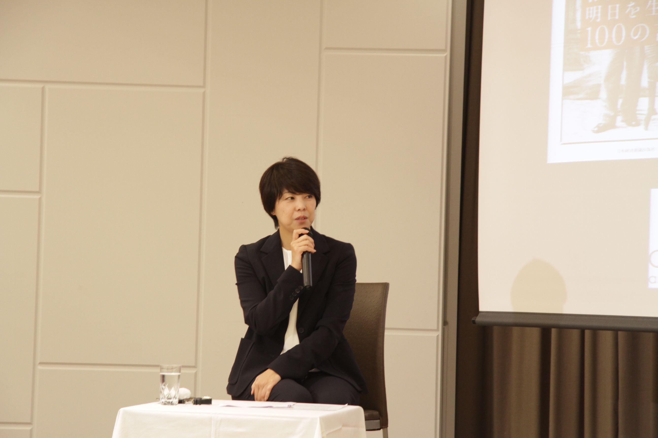 対談でのツネイシホールディングス株式会社末松弥奈子代表取締役専務