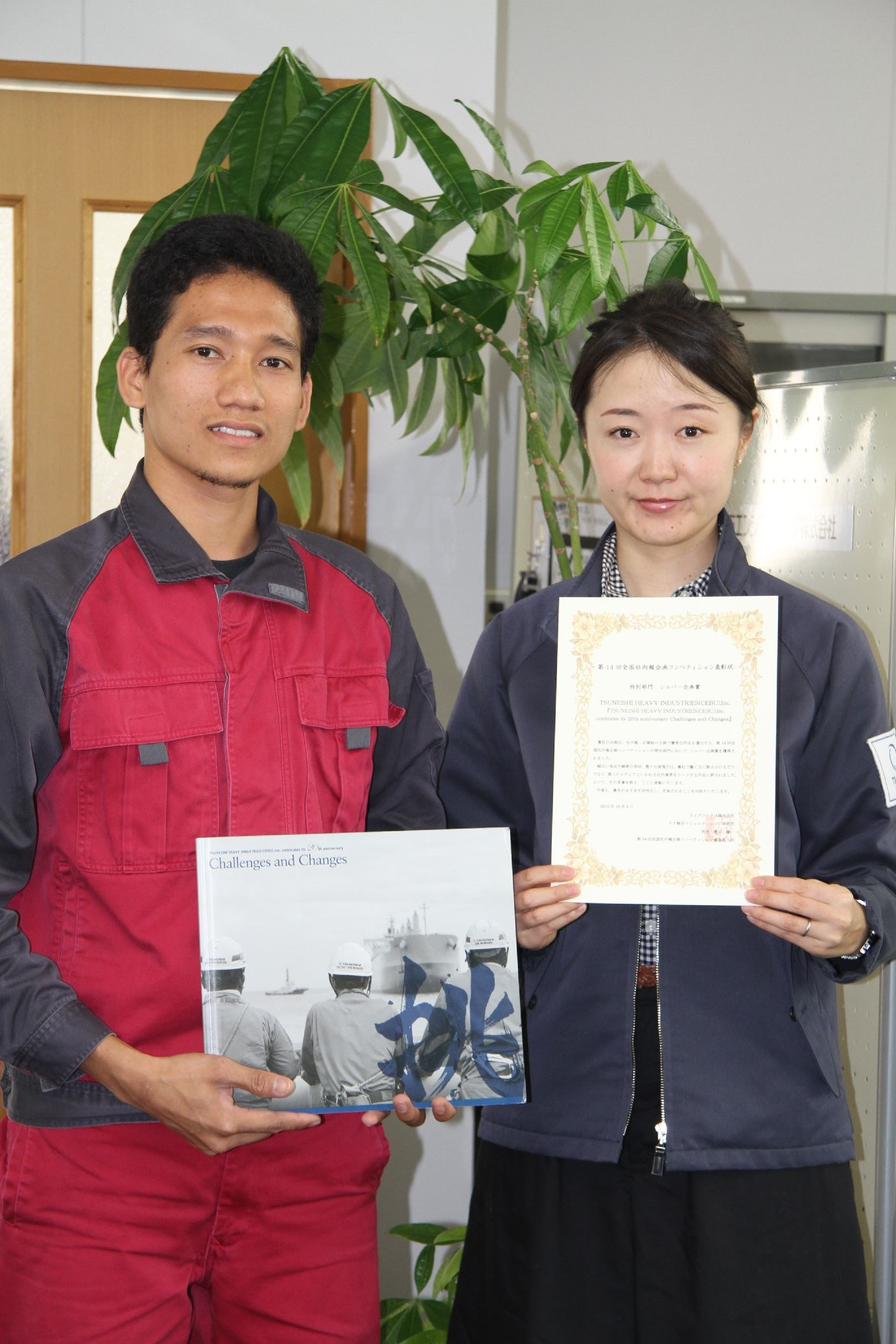 TSUNEISHI HEAVY INDUSTRIES (CEBU), Inc.の設立20周年の記念誌『Challenges & Changes』が、第14回全国社内報企画コンペティションで「シルバー企画賞」を受賞!