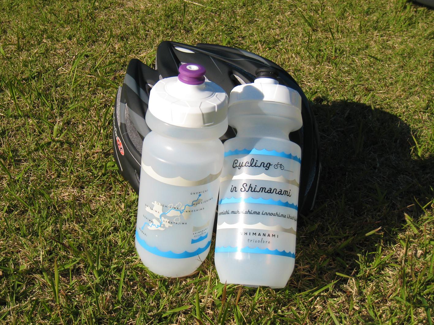 2種類のデザインから選べる、しまなみトリコロールサイクリングボトル