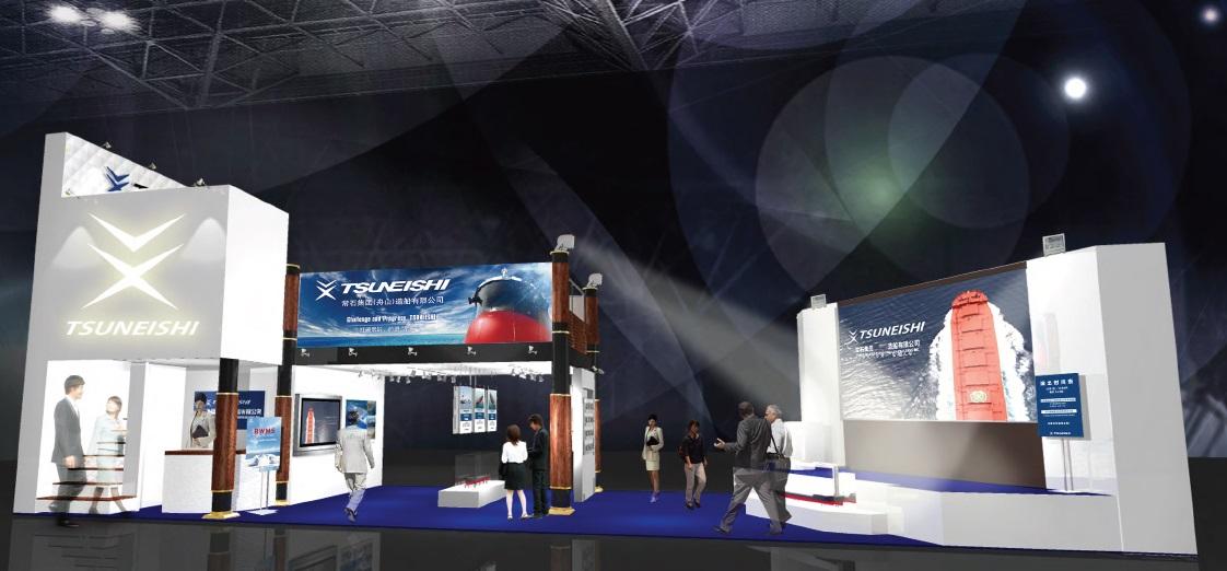 """常石集団(舟山)造船有限公司が、中国最大級の国際海事展「Marintec China 2015」に初出展""""Challenge & Progress, TSUNEISHI""""をコンセプトに事業紹介"""