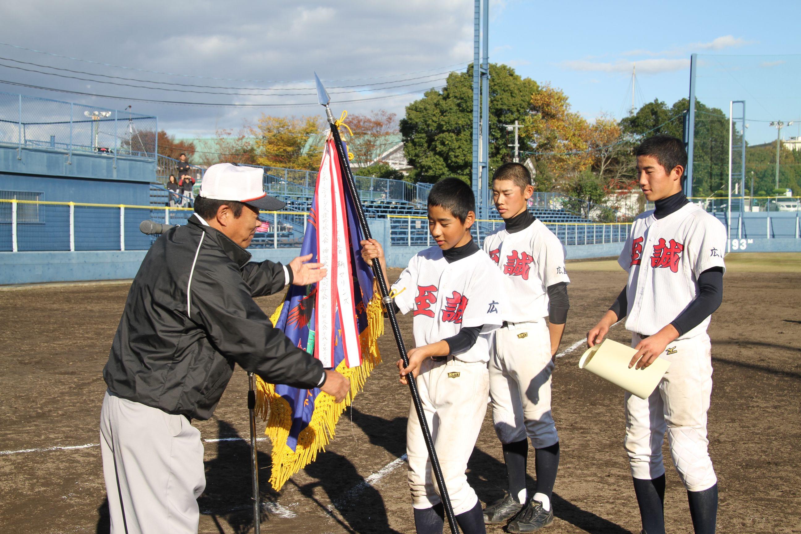 第9回ツネイシホールディングス旗野球大会および野球教室を開催、至誠クラブが初優勝!