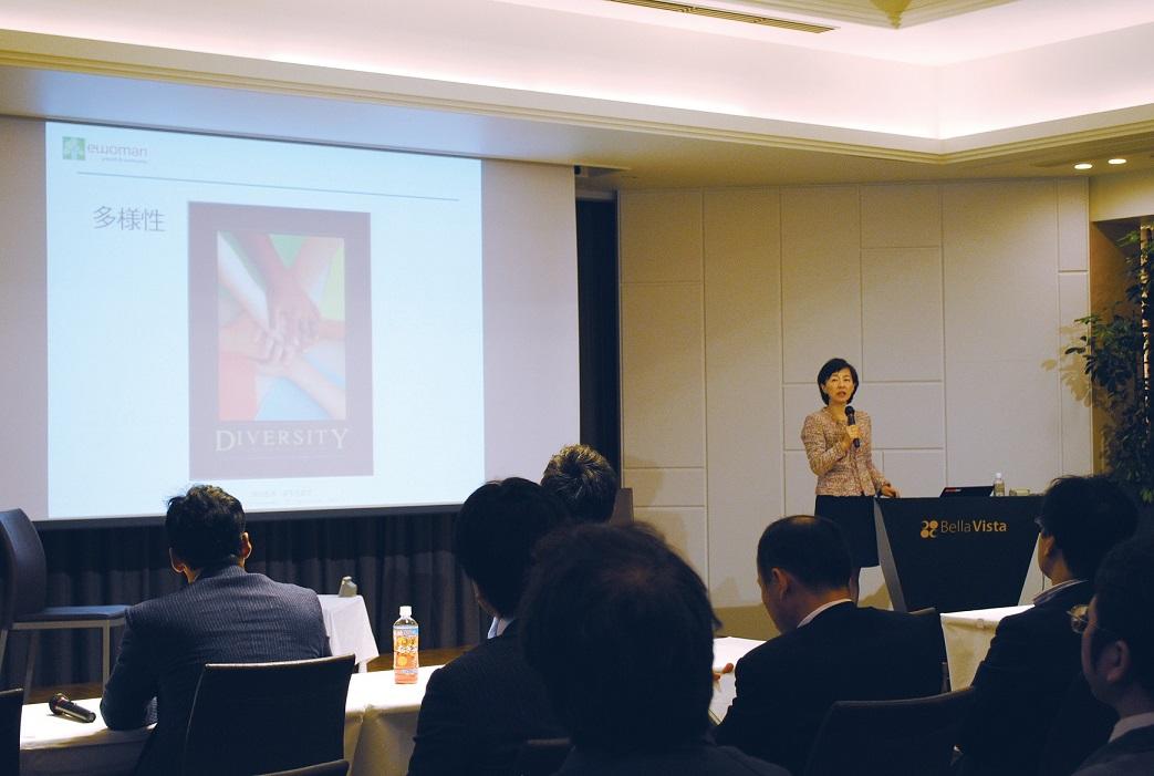 株式会社イー・ウーマン代表取締役社長の佐々木かをり氏が講演