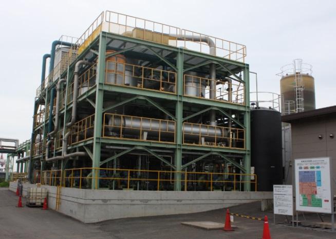 ツネイシカムテックス 新たな廃液処理設備を導入 工場廃液の中和作用を活用し無害化