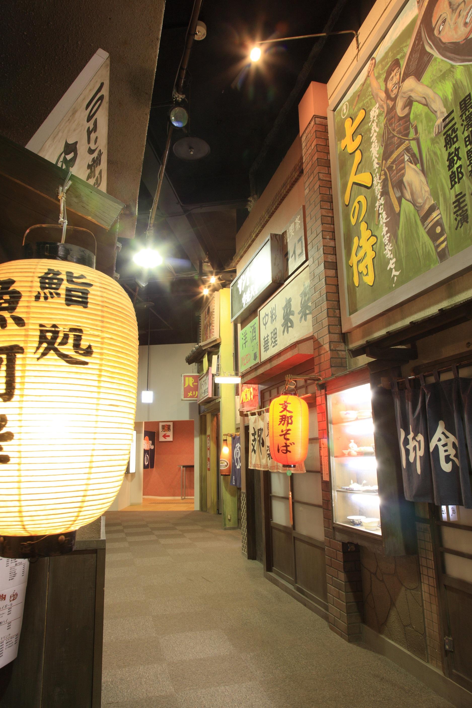 天然温泉とお食事、昭和の雰囲気がある館内