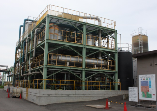 TSUNEISHI KAMTECS installs new wastewater treatment equipment—Industrial wastewater is detoxified by its neutralization effect