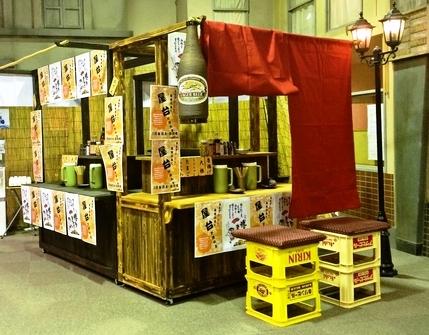 「神勝寺温泉 昭和の湯」3月は博多まつり開催!!~うまかもんばっかりで、ごめんたい~