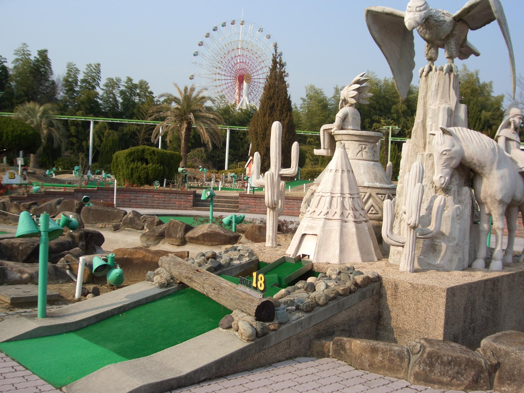 ガーデンゴルフ