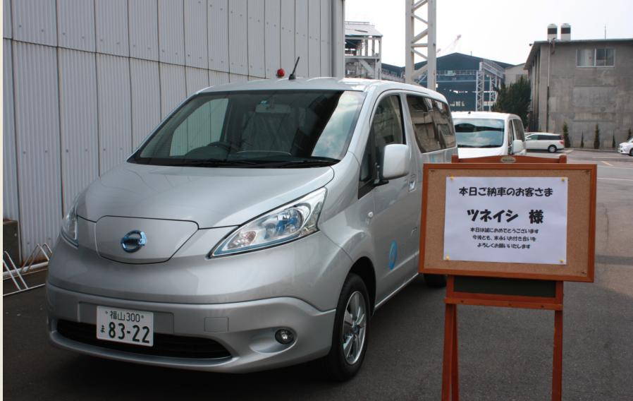 電気自動車 e-NV200