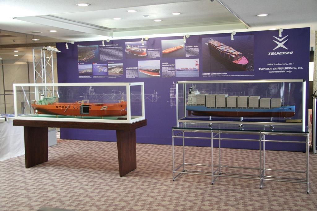 常石造船がG7広島情報発信センターに出展し、広島が誇る造船業をアピール
