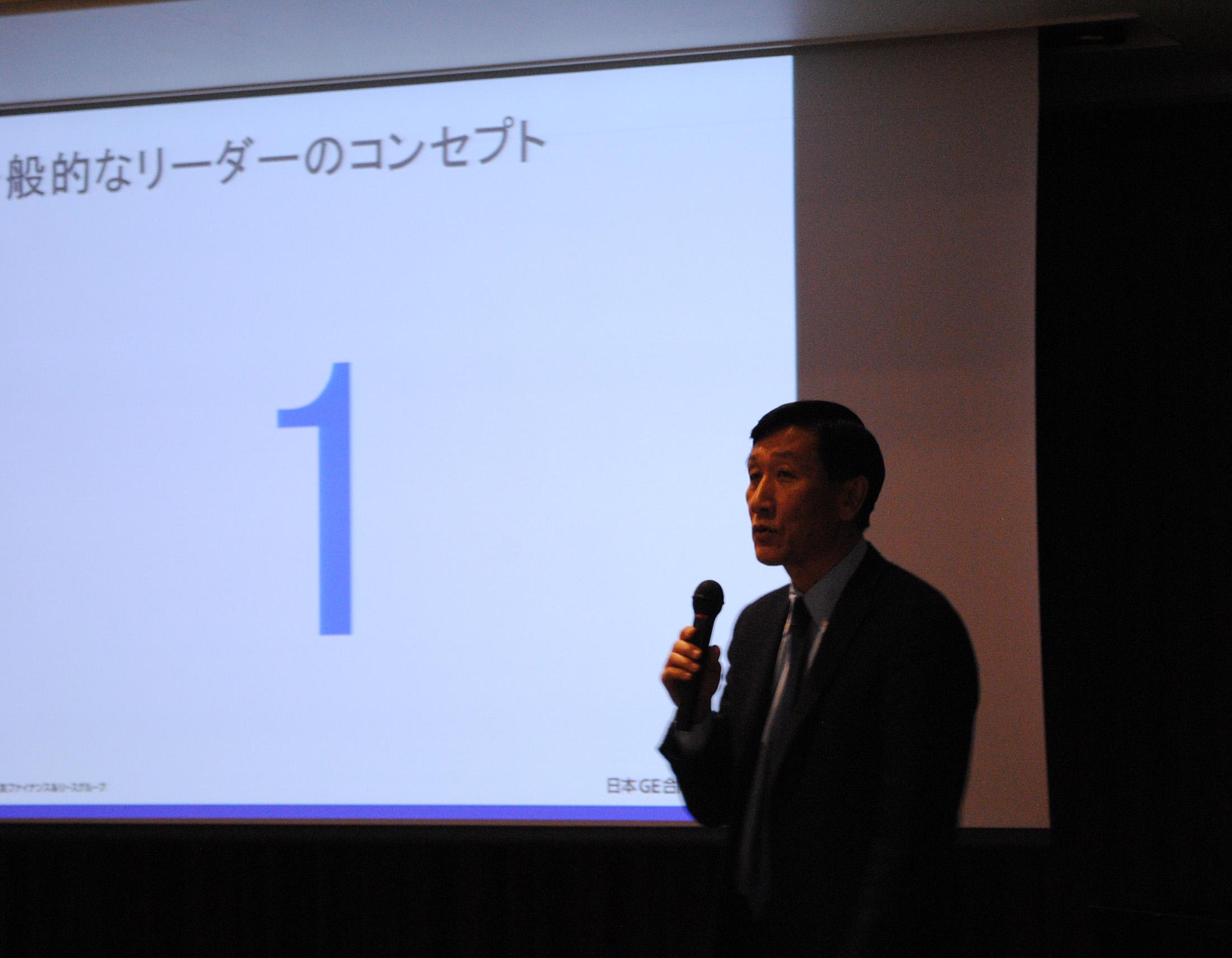 第9回常石CSV講演会「世界基準の仕事術 〜グローバル人材を目指して〜」をテーマに日本GE合同会社 代表職務執行者社長兼CEOの安渕聖司氏が講演