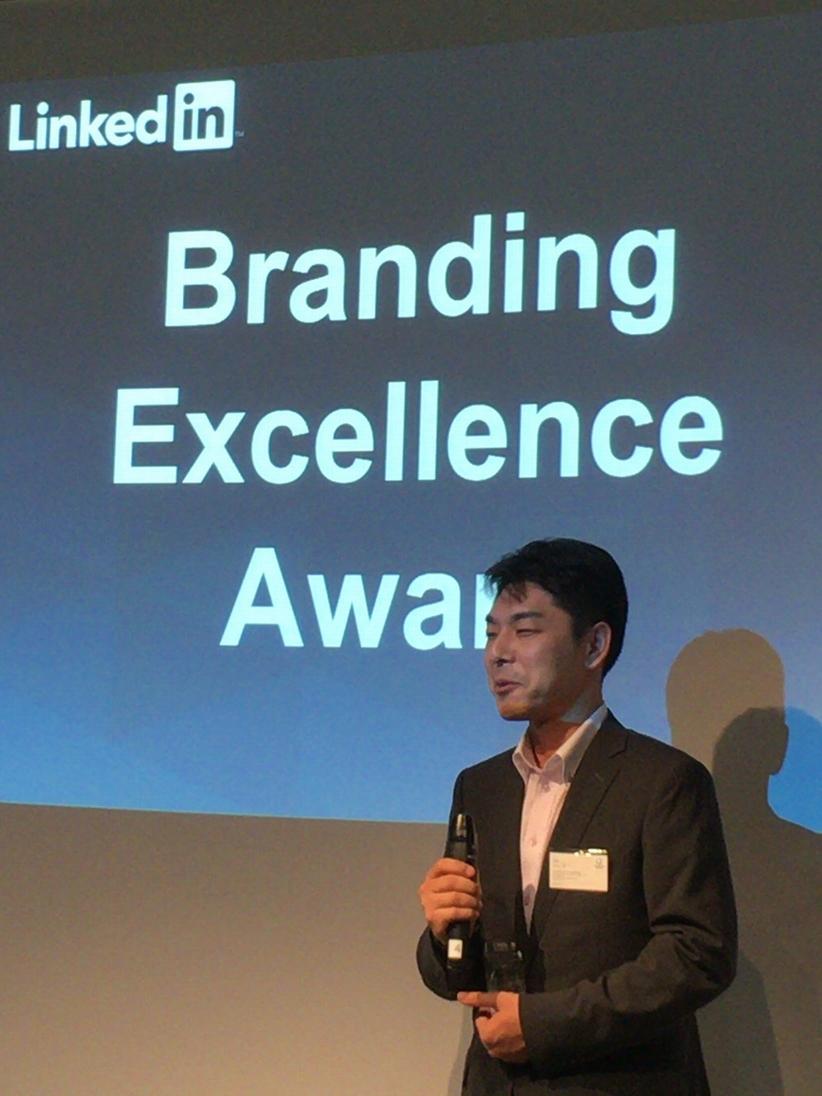 ツネイシホールディングスがLinkedInアワード「Branding Excellence Award」を受賞