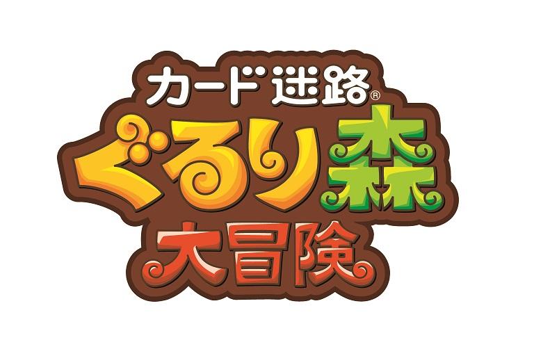 """西日本最大!!""""カード迷路「ぐるり森大冒険」""""が7月16日(土)にオープン!\Change!/みろくの里キャンペーン第3弾"""