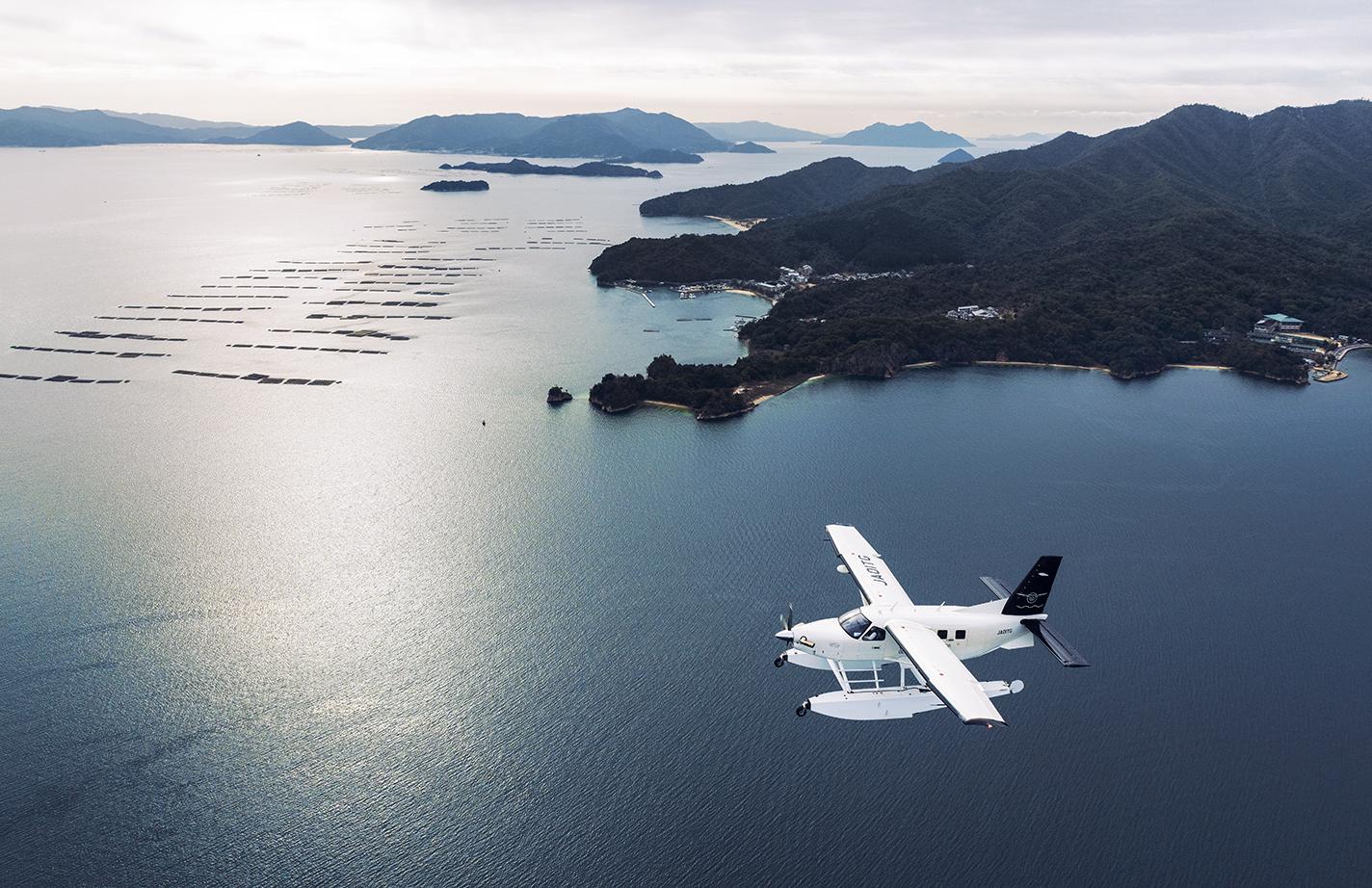 株式会社せとうちSEAPLANES8月1日より水陸両用機遊覧飛行の予約を開始