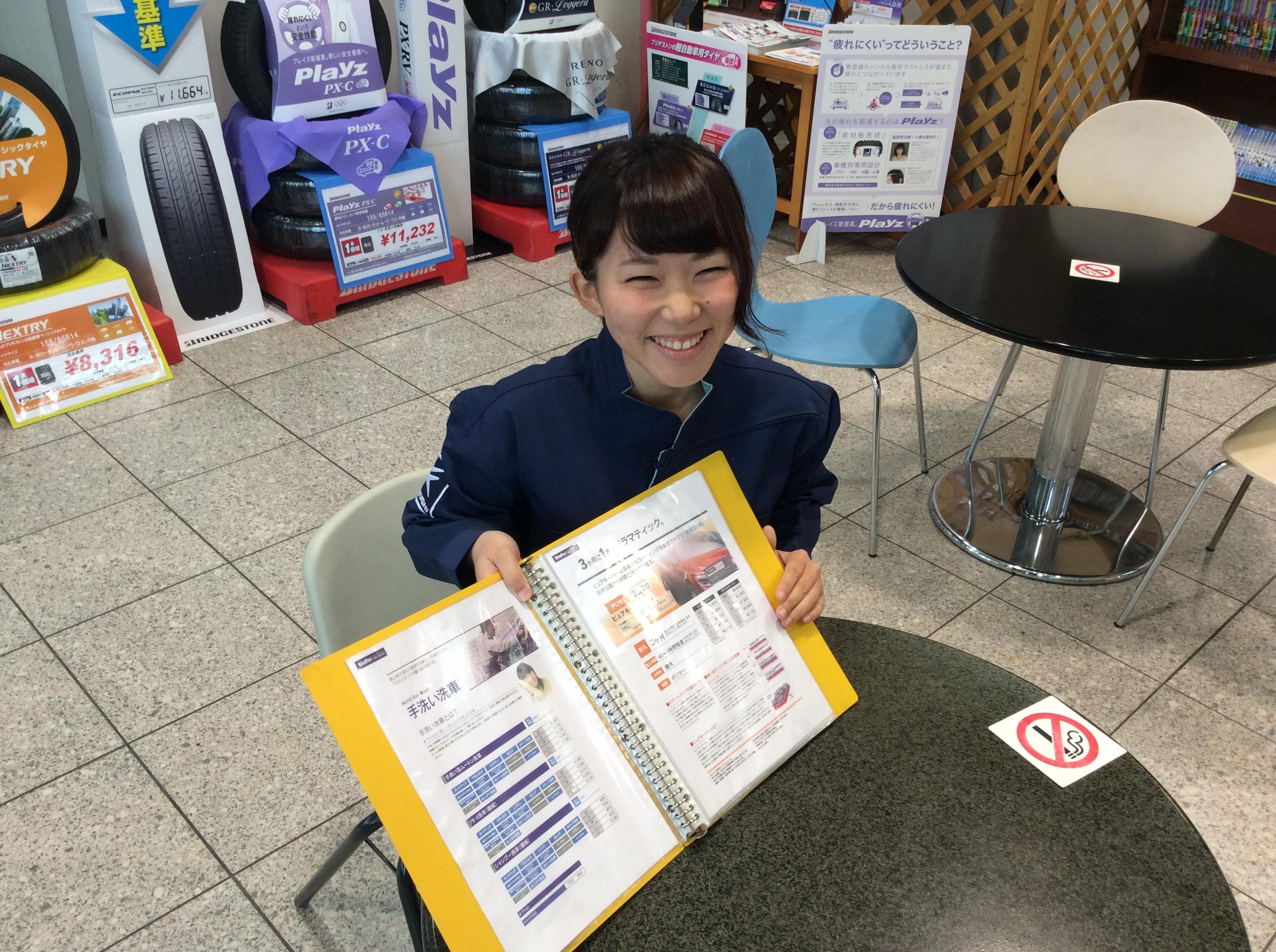 【ツネイシCバリューズ】セルフ大門サービスステーション