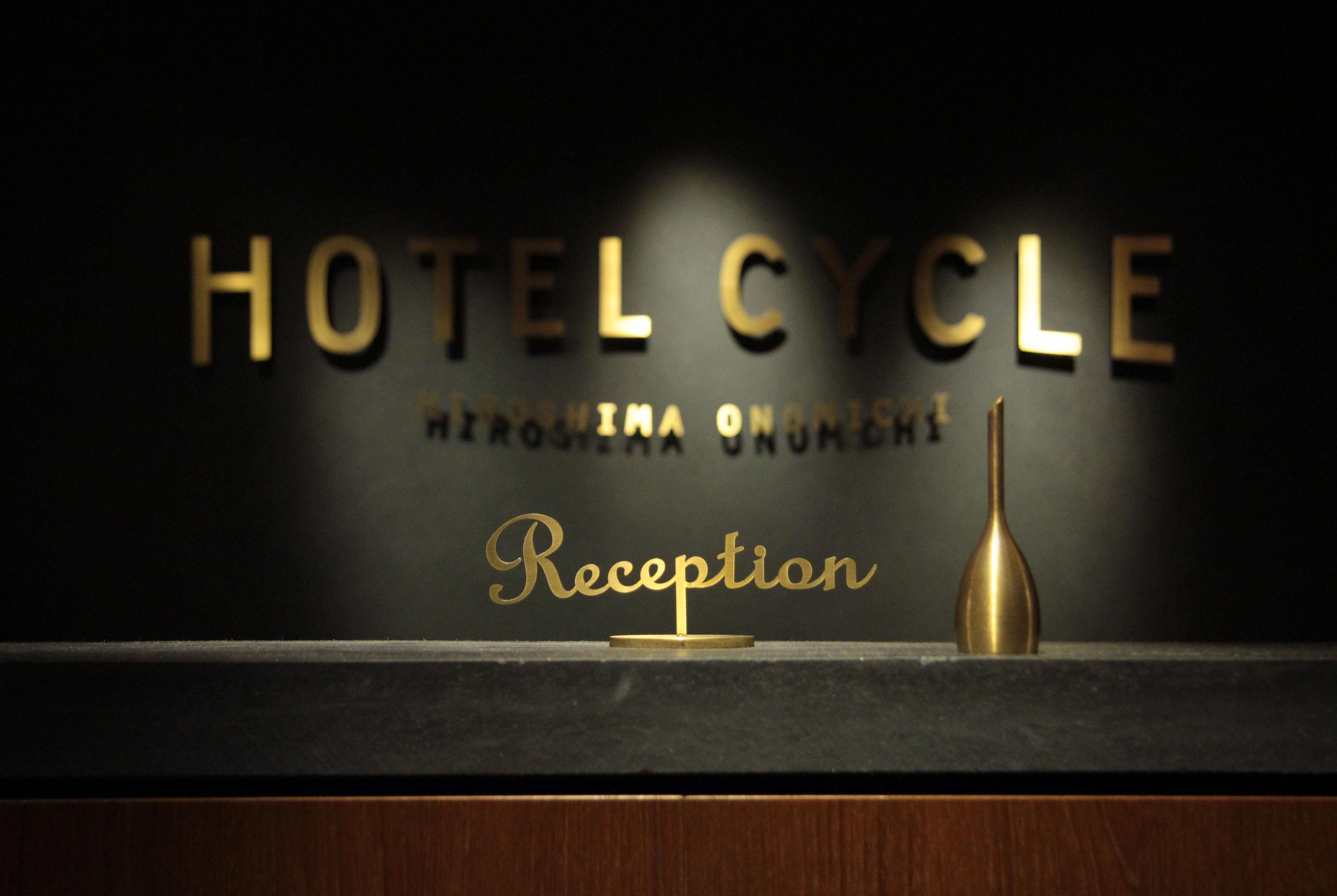 HOTEL CYCLEご宿泊者全員にプレゼントをご用意。