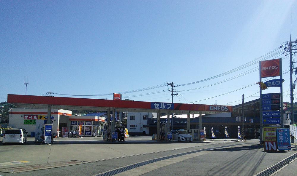 <ツネイシCバリューズ>セルフ尾道三成サービスステーション、24時間営業開始