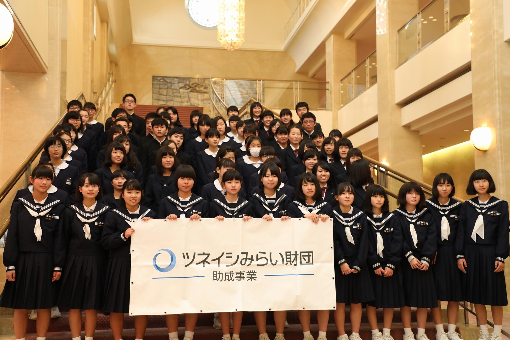 ツネイシみらい財団、広島交響楽団リハーサル・バックステージツアーに中高生を招待