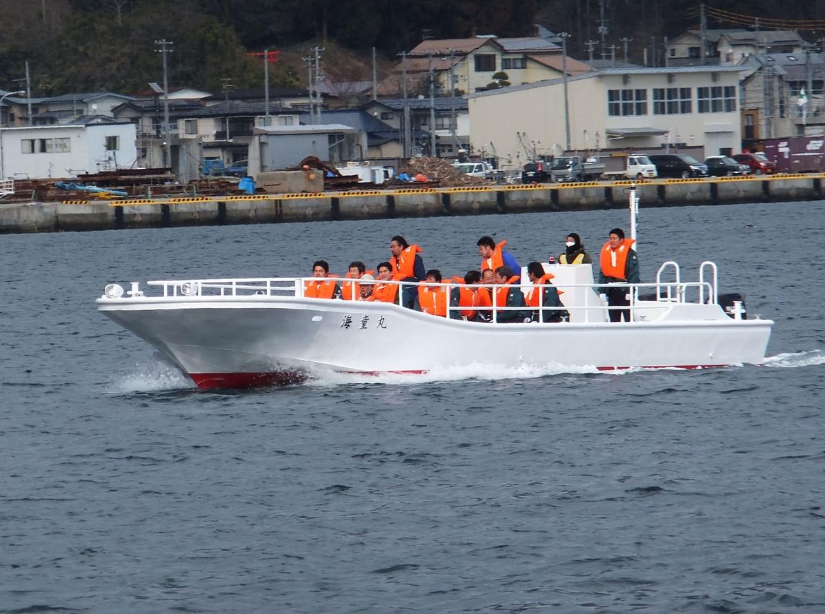 株式会社ティエフシー 山田湾を周遊する「海童丸」竣工・引渡 ~子どもが海に親しむ船に~