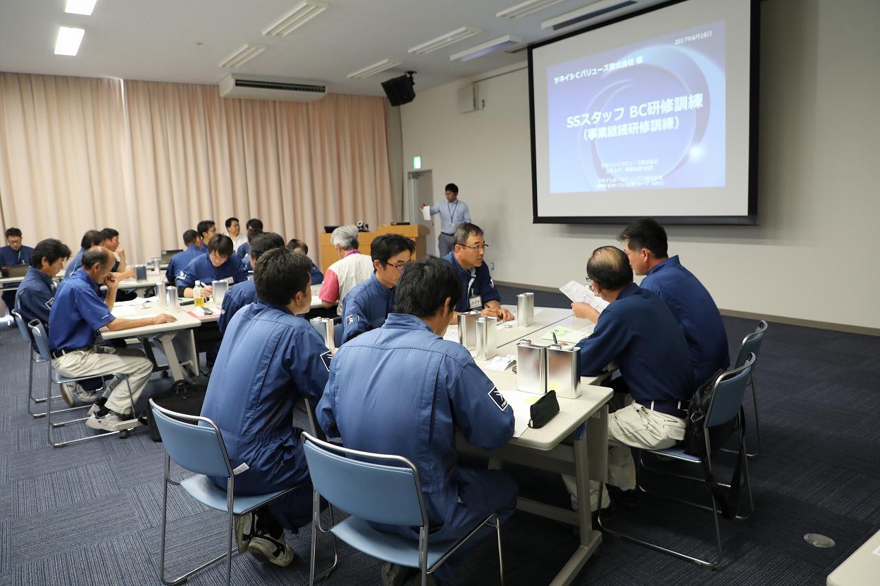 SS所長18人を対象に実施した机上型事業継続訓練
