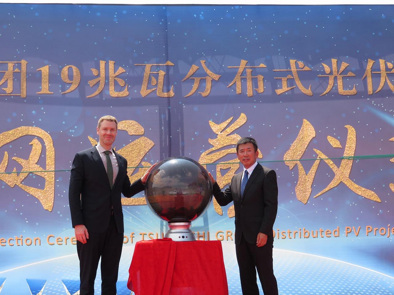 常石集団(舟山)造船有限公司が世界最大19MWの「造船所メガソーラー」を稼働